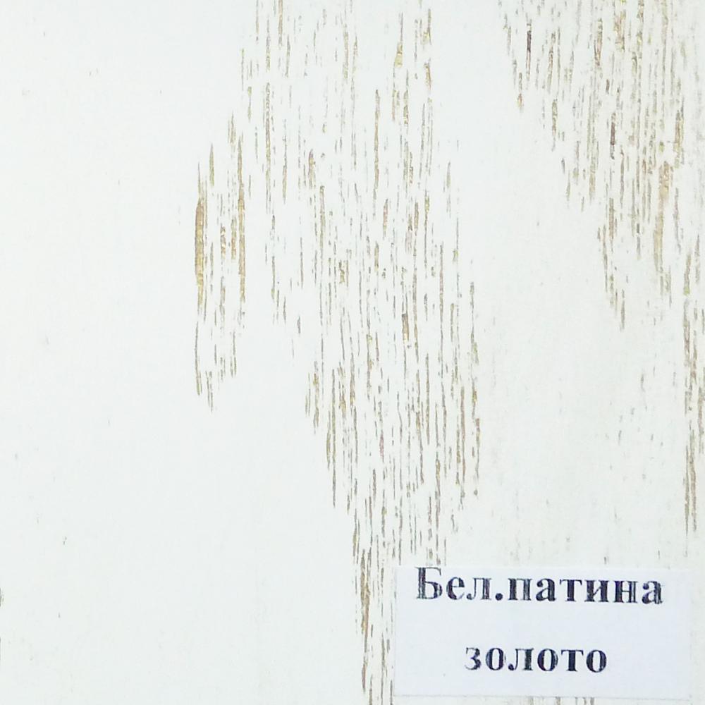 патина текстура: