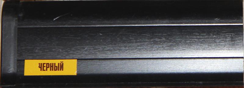 которых шьют плинтус напольный пластиковый черный Comazo